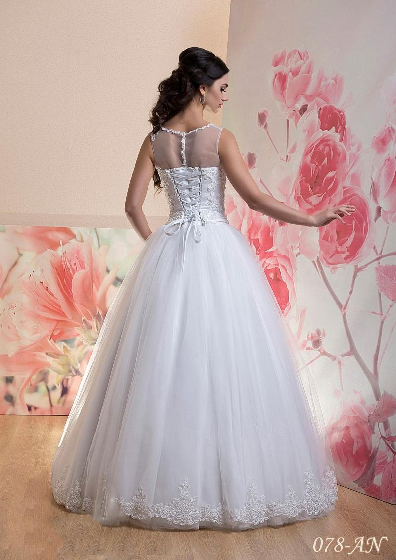 Свадебное платье Pentelei Dolce Vita 078-AN