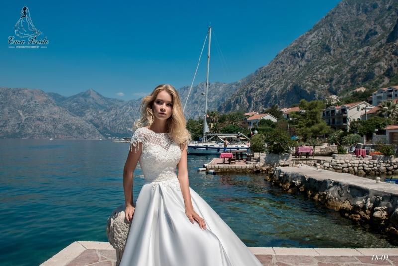 Свадебное платье Ema Bride 18-01