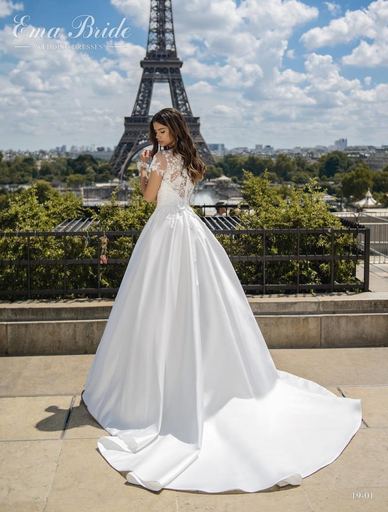 Свадебное платье Ema Bride 19-01