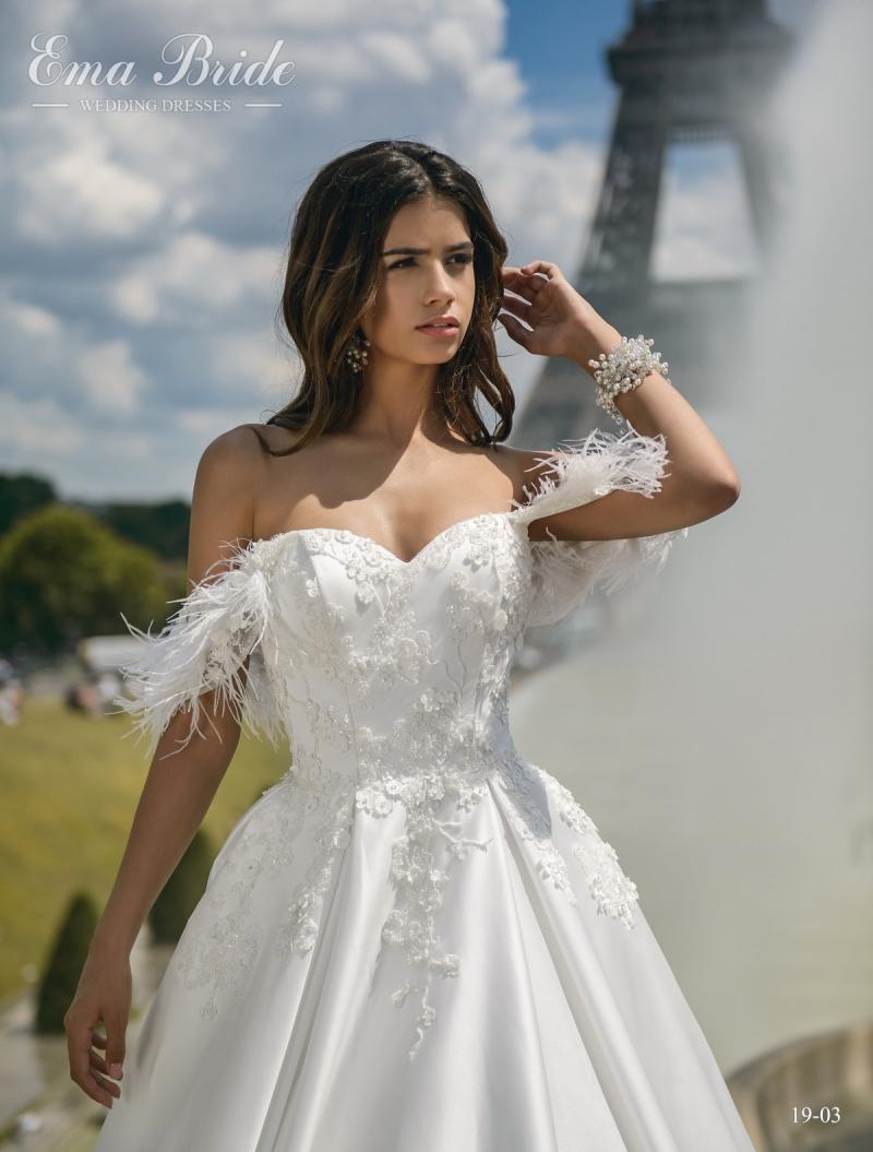 Свадебное платье Ema Bride 19-03