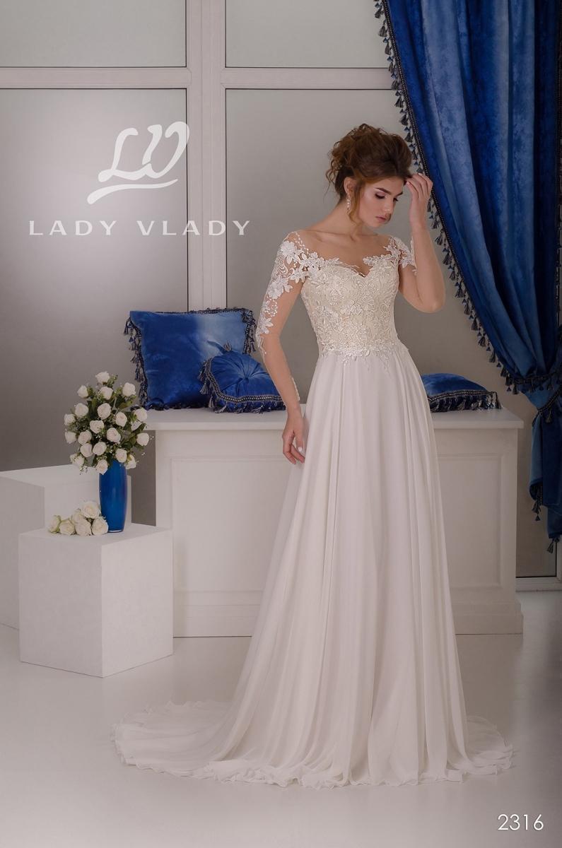 Свадебное платье Lady Vlady 2316