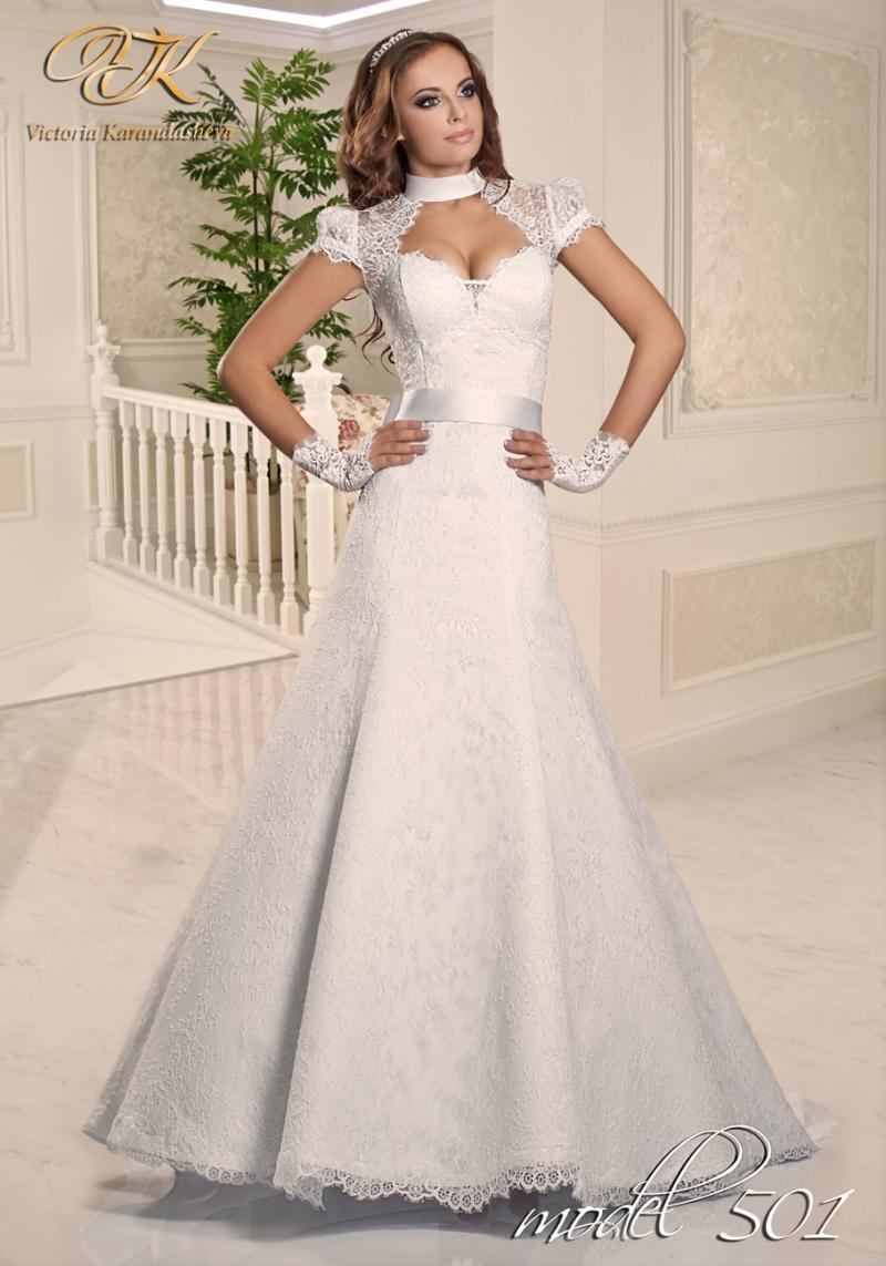 Wedding Dress Victoria Karandasheva 501