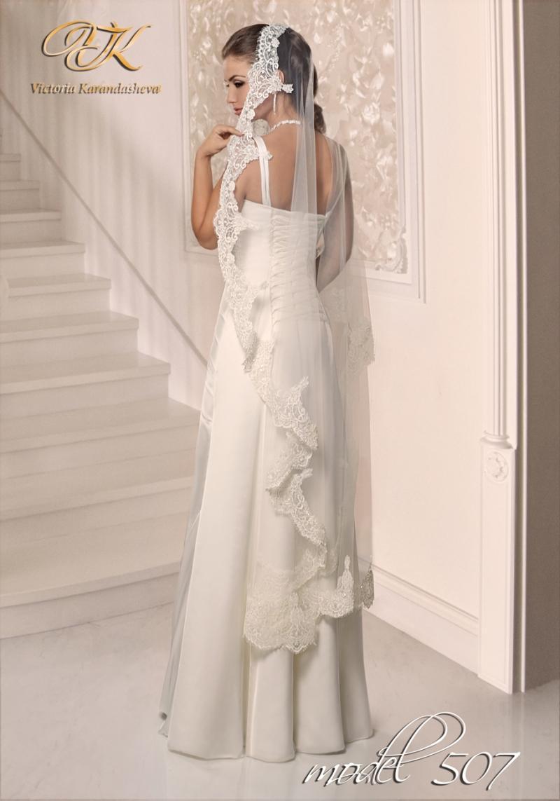 Свадебное платье Victoria Karandasheva 507