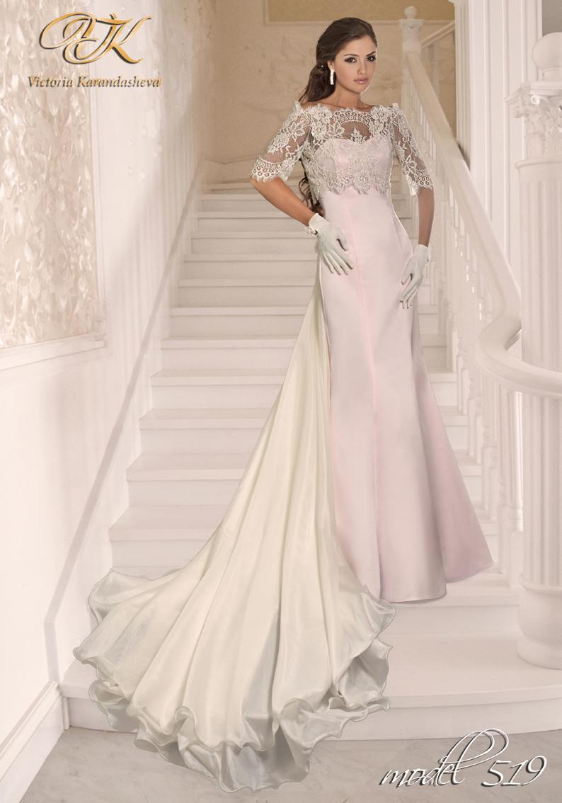 Wedding Dress Victoria Karandasheva 519