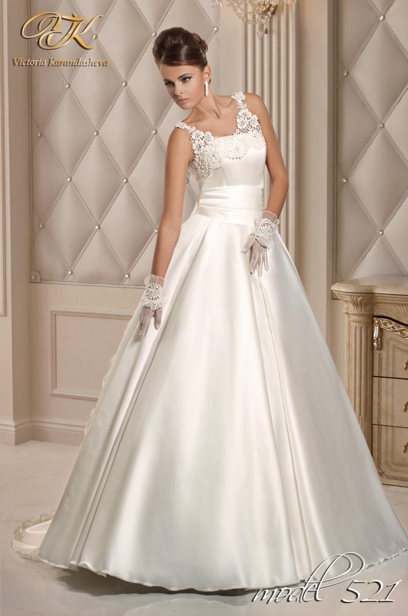 Wedding Dress Victoria Karandasheva 521