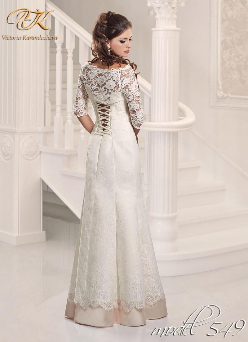 Свадебное платье Victoria Karandasheva 549