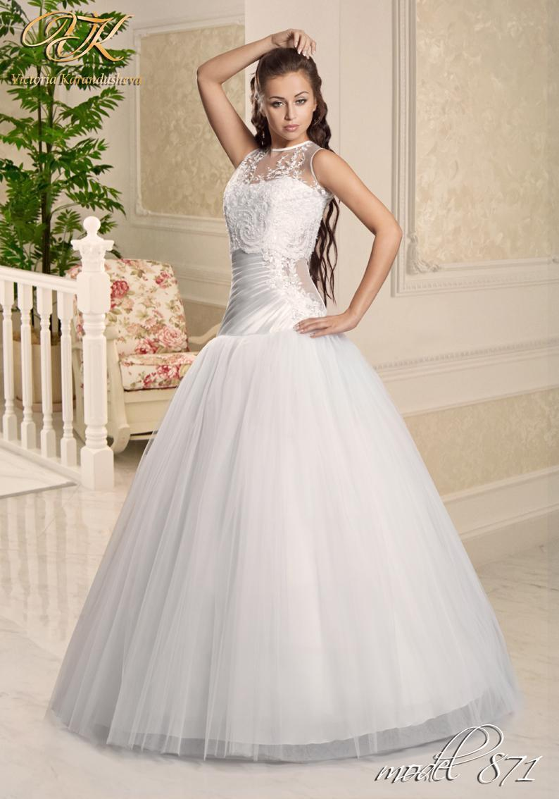 Wedding Dress Victoria Karandasheva 871