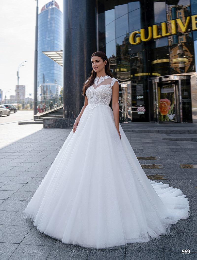 Свадебное платье Elena Novias 569