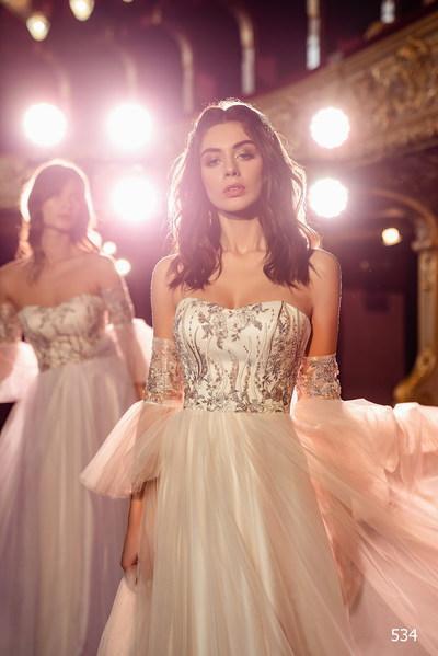 Evening Dress Elena Novias V-534