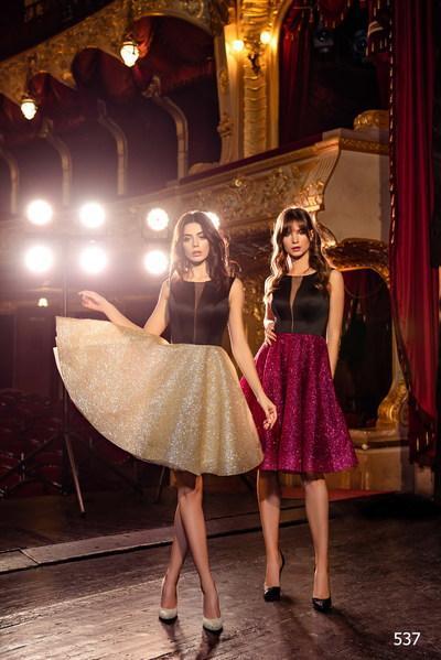 Evening Dress Elena Novias V-537