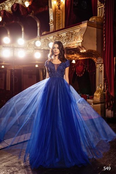Evening Dress Elena Novias V-549