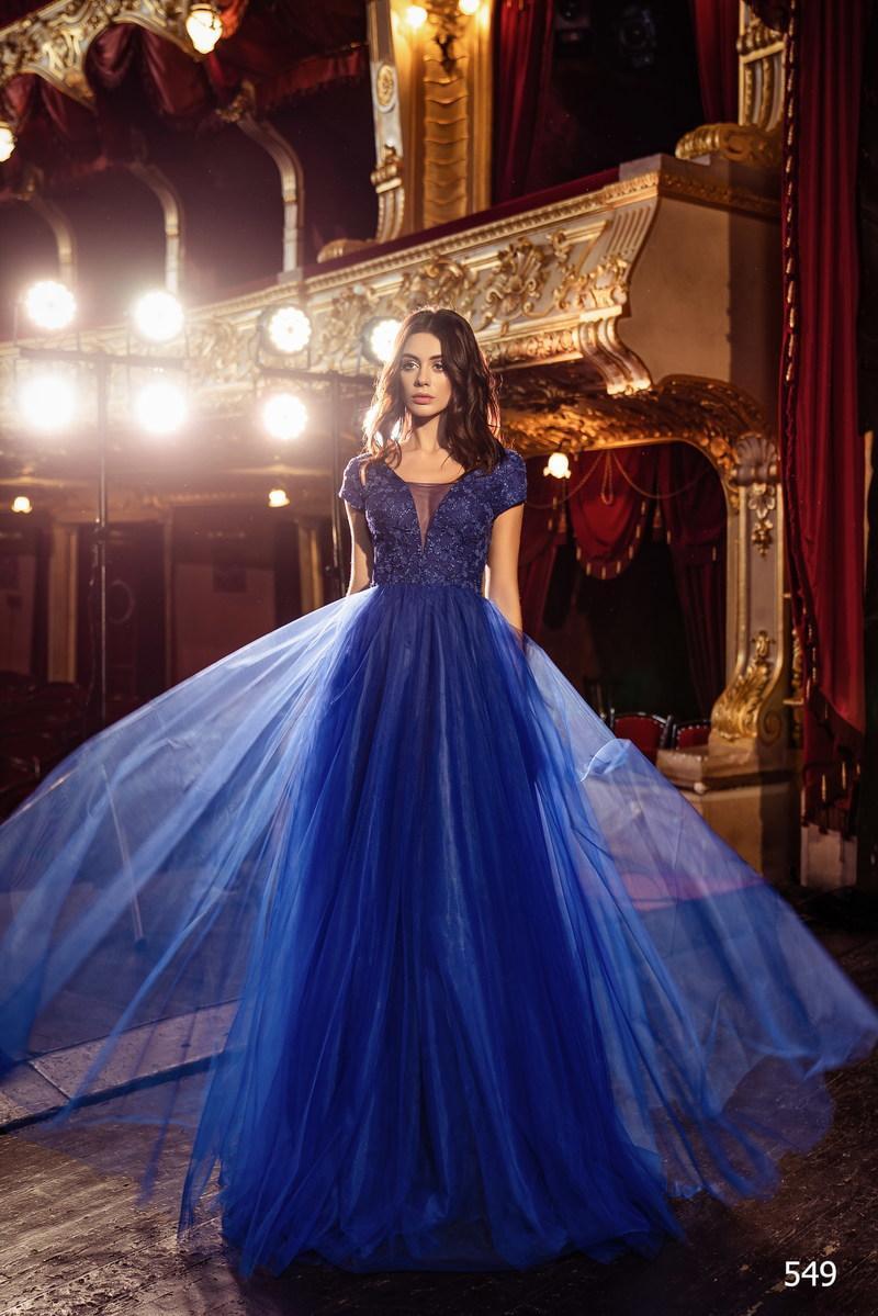 Abendkleid Elena Novias V-549