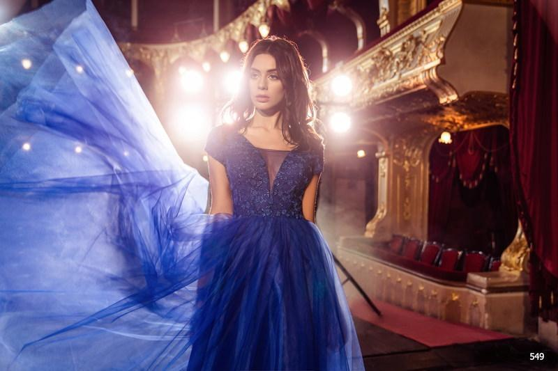 Вечернее платье Elena Novias V-549