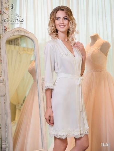 Bridal Nightgown Ema Bride H-01
