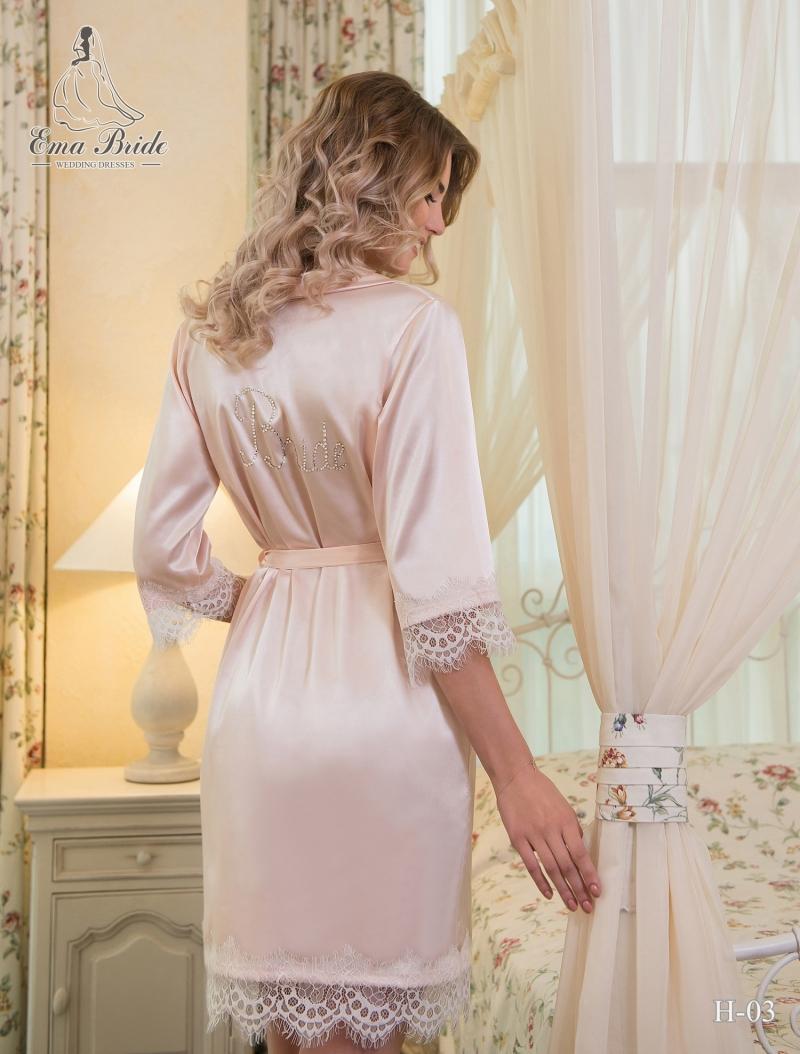 Будуарное платье Ema Bride H-03