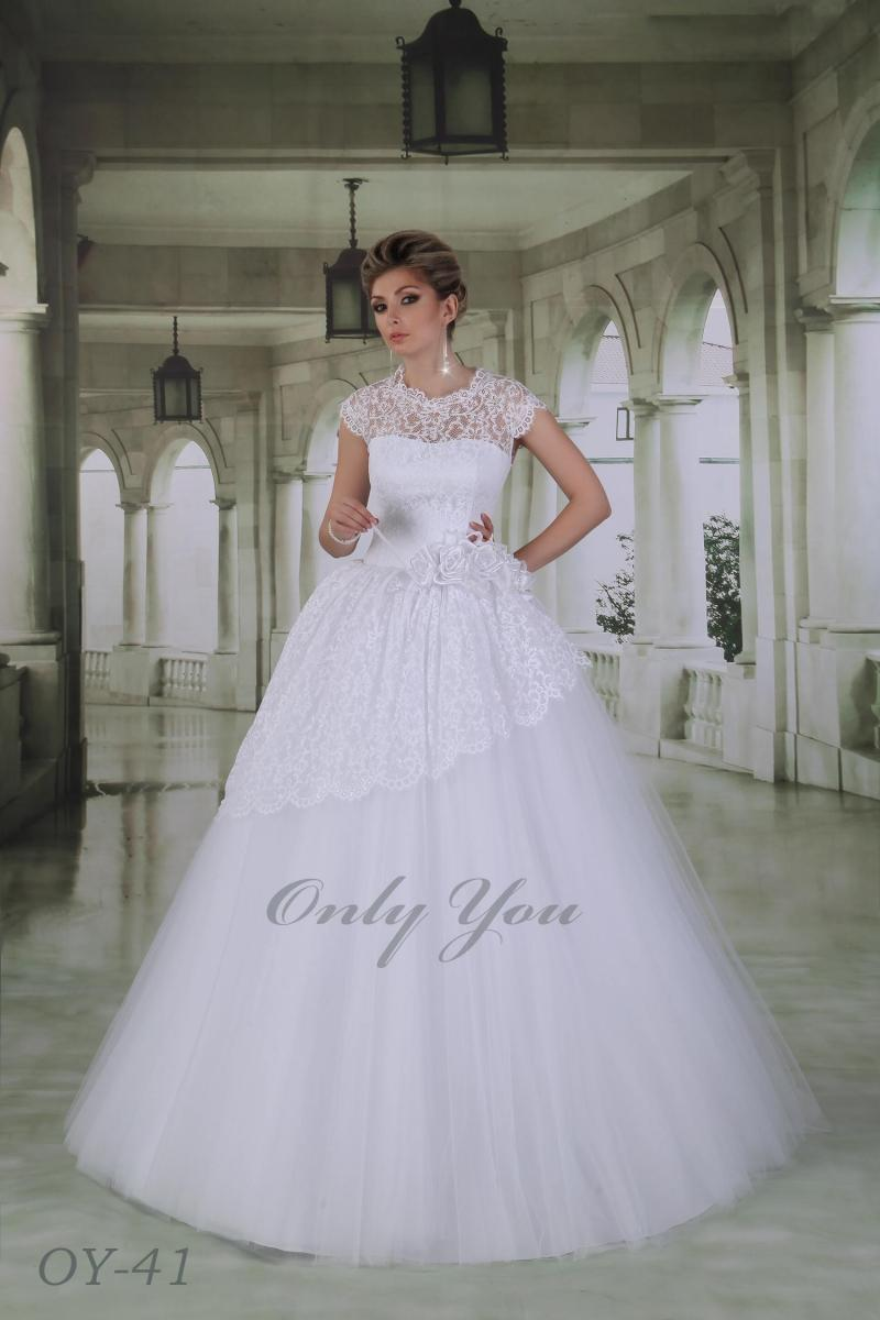 Свадебное платье Only You OY-41