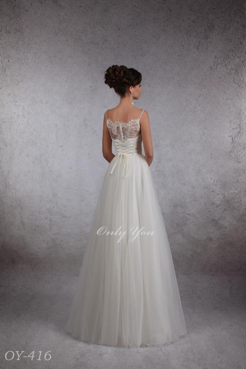 Свадебное платье Only You OY-416