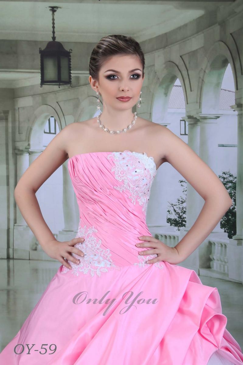 Свадебное платье Only You OY-59