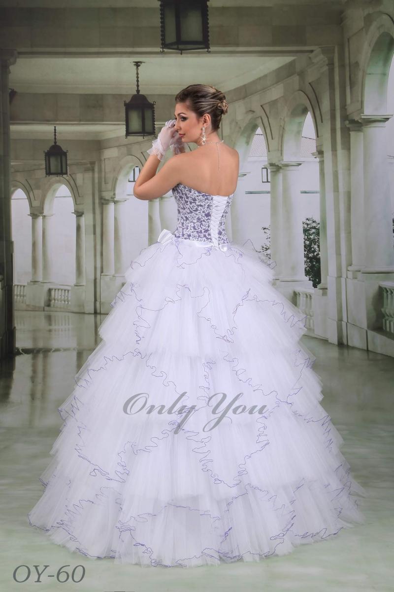 Свадебное платье Only You OY-60