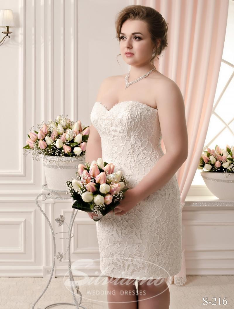 Свадебное платье Silviamo S-216