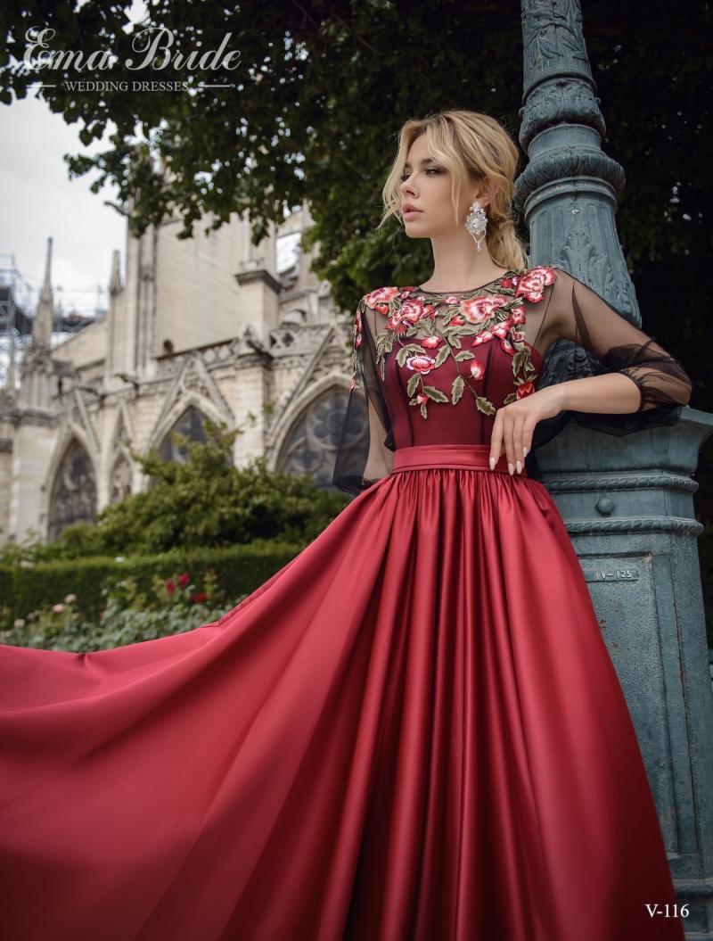 Вечернее платье Ema Bride V-116