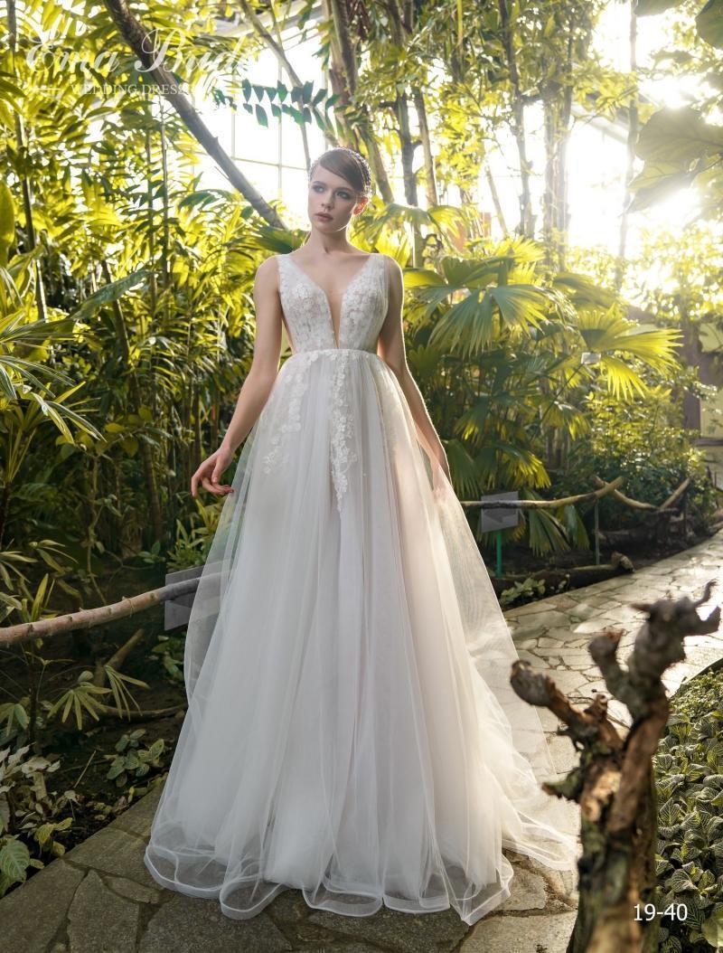 Весільня сукня Ema Bride 19-40