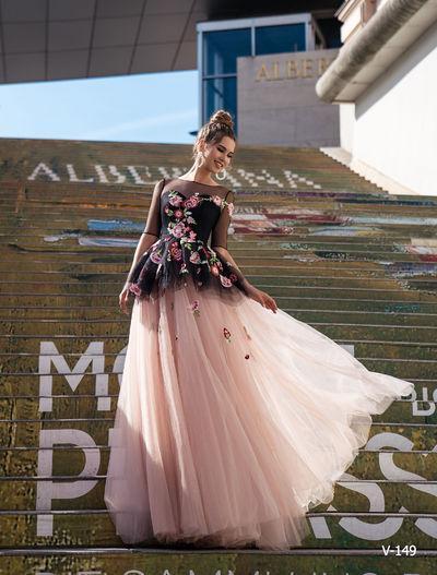 Вечернее платье Ema Bride V-149