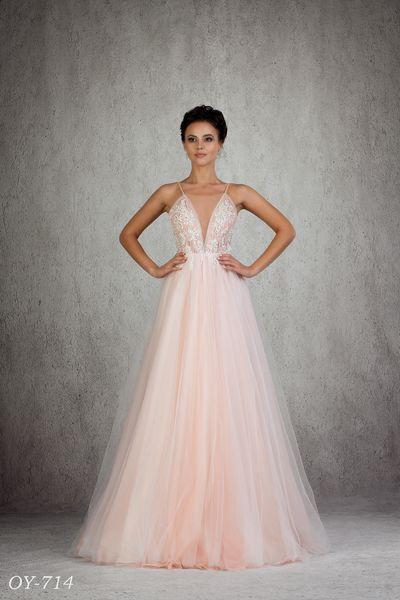 Vestido de novia Only You OY-714