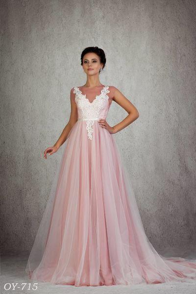 Vestido de novia Only You OY-715