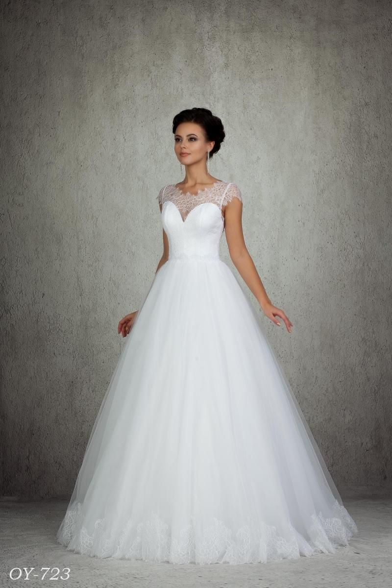 Abito da sposa Only You OY-723