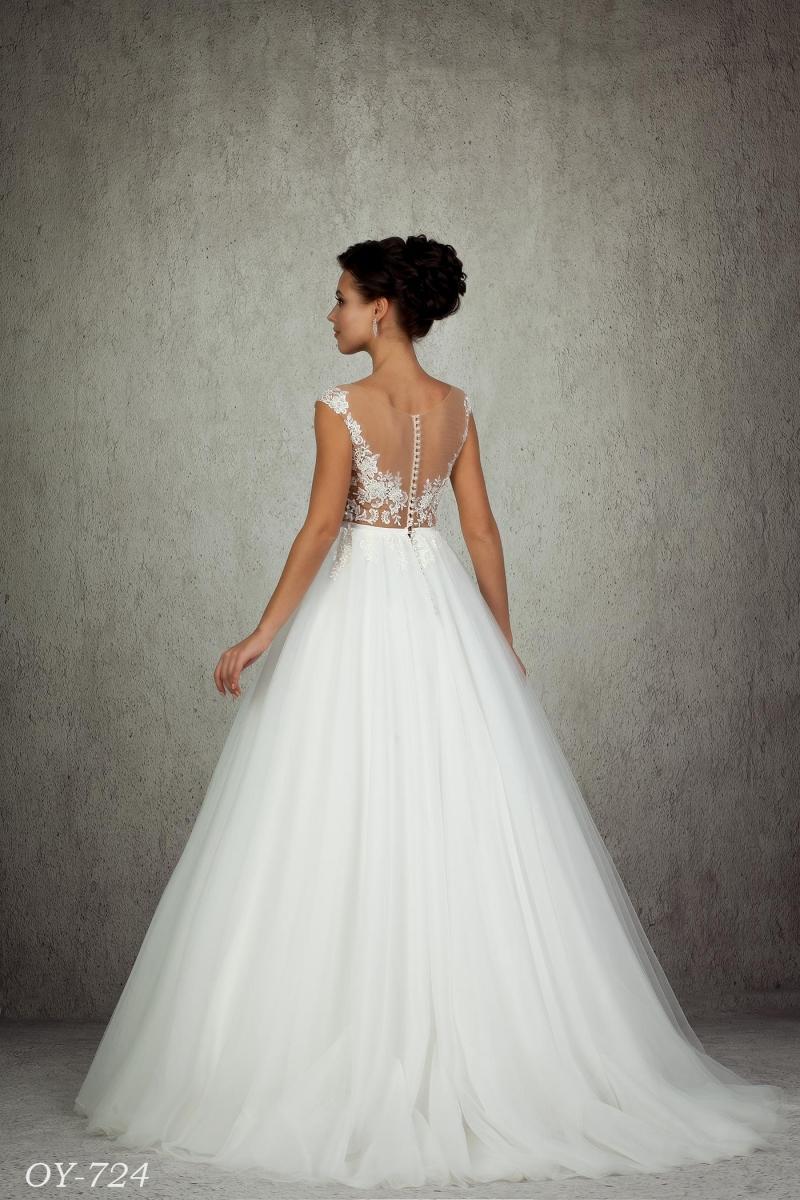 Свадебное платье Only You OY-724