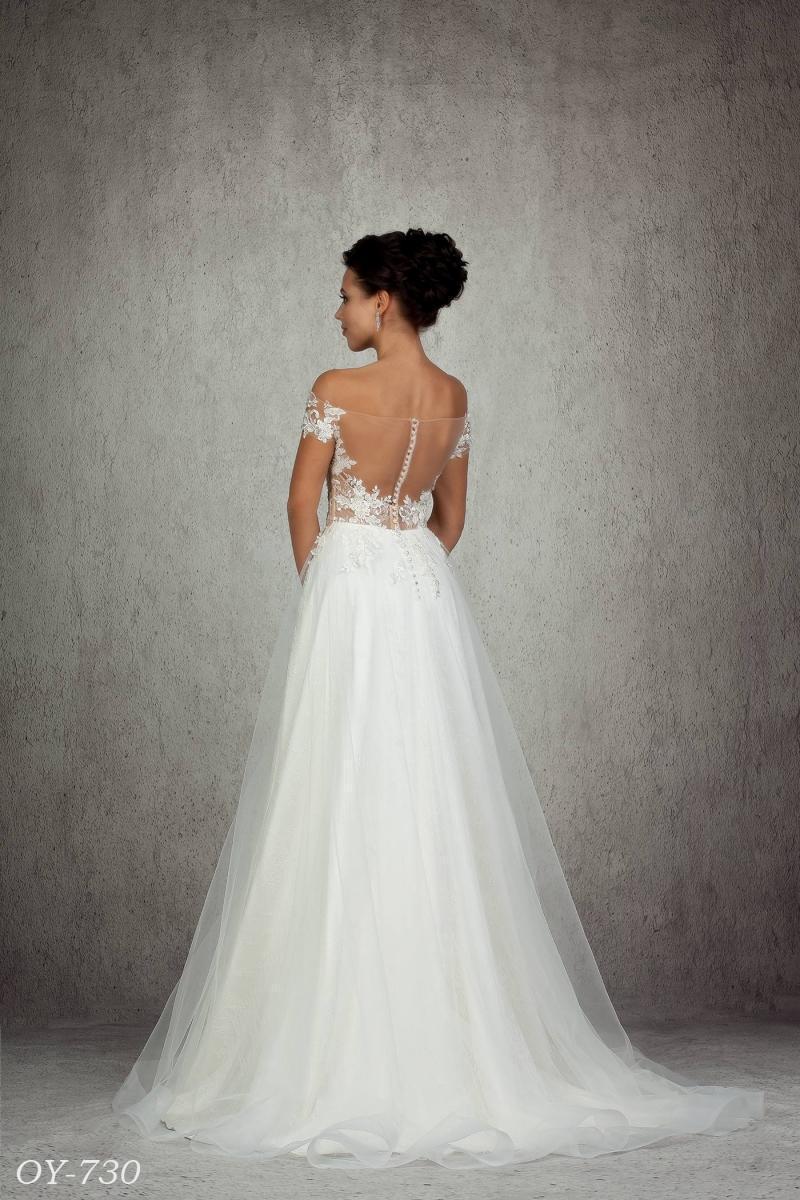 Свадебное платье Only You OY-730