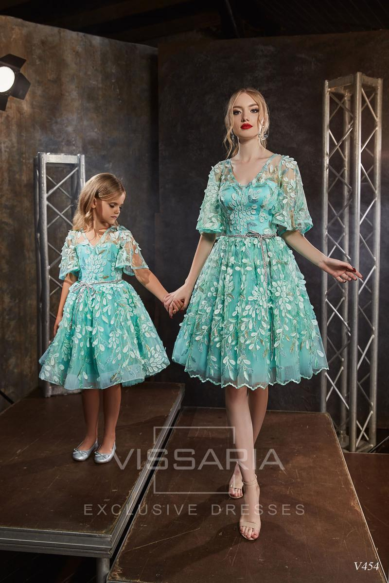 Ensemble Family Look Vissaria V454